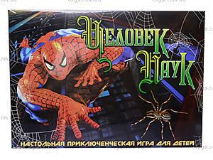 Настольная игра-домино «Человек-паук»,