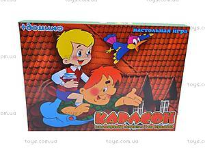 Настольная игра-домино «Карлсон», , игрушки
