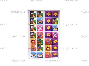 Настольная игра-домино «Колобок», , купить