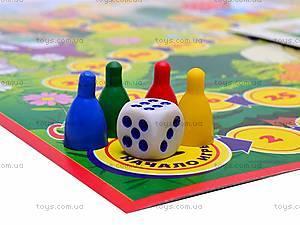 Настольная игра-домино «Три поросенка», , фото