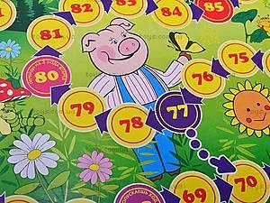 Настольная игра-домино «Три поросенка», , магазин игрушек