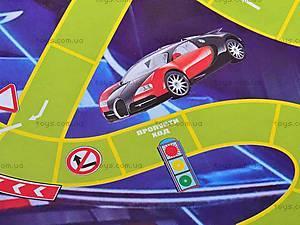 Настольная игра «Дорожное движение», 044, цена