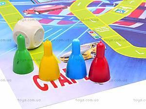 Настольная игра «Дорожное движение», 044, игрушки