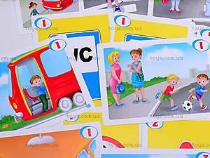 Настольная игра «Дорожные знаки», ИНК-003, фото
