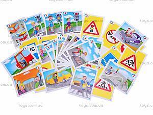 Настольная игра «Дорожные знаки», ИНК-003