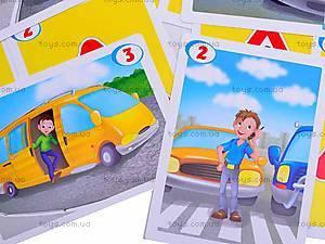 Настольная игра «Дорожные знаки», ИНК-003, цена