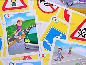 Настольная игра «Дорожные знаки», ИНК-003, игрушки