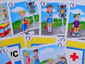 Настольная игра «Дорожные знаки», ИНК-003, детские игрушки