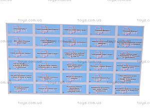 Настольная игра «Эрудит», 249, отзывы