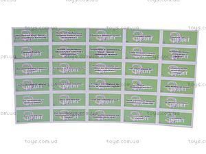 Настольная игра «Эрудит», 249, игрушки