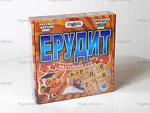 Настольная игра «Эрудит», на 2-х языках, 870, купить