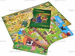 Настольная игра «Фермер», 20758