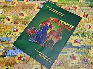 Настольная игра «Фермер», 20758, цена