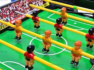 Настольная игра «Футбол» 10 в 1, 633, игрушки