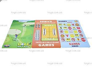 Настольная игра «Футбол» 18 в 1, 635-18, цена