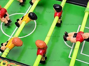 Настольная игра «Футбол» 18 в 1, 635-18, toys.com.ua