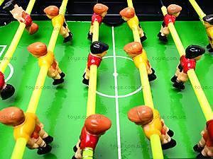 Настольная игра «Футбол», 23 в 1, 636-23, детские игрушки