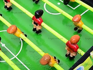 Настольная игра «Футбол», 23 в 1, 636-23, toys.com.ua
