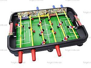 Настольная игра «Футбол» 9в1, KK29006, игрушки