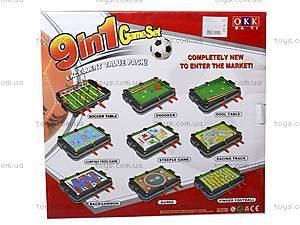 Настольная игра «Футбол» 9в1, KK29006, toys