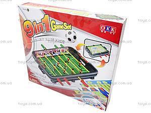 Настольная игра «Футбол» 9в1, KK29006