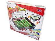 Настольная игра «Футбол» 9в1, KK29006, toys.com.ua