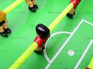 Настольная игра «Футбол» на рычагах, 698A, отзывы