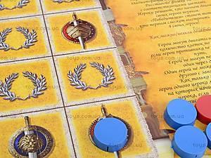 Настольная игра «Гладиаторы», , toys.com.ua