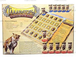 Настольная игра «Гладиаторы», , фото