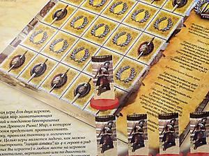 Настольная игра «Гладиаторы», , детские игрушки