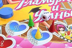 Настольная игра «Гламурные и умные», , игрушки