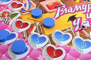 Настольная игра «Гламурные и умные», , магазин игрушек