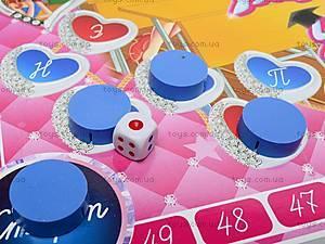 Настольная игра «Гламурные и умные», , цена