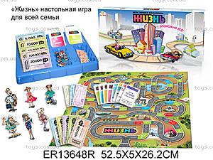 Настольная игра «Жизнь», ER13648R