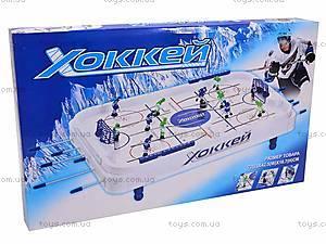 Настольная игра хоккей, 8888A, купить