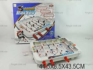 Настольная игра «Хоккей» на рычагах, 597
