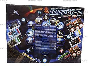 Настольная игра «Колонизаторы», , фото