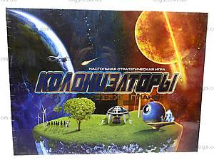 Настольная игра «Колонизаторы планет», , купить