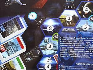 Настольная игра «Колонизаторы планет», , фото