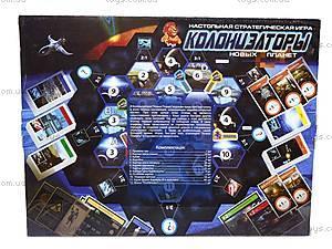 Настольная игра «Колонизаторы планет», , отзывы