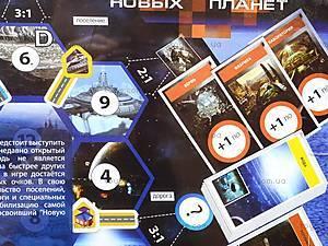 Настольная игра «Колонизаторы планет», , цена
