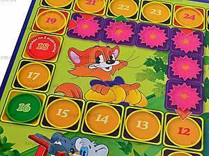 Настольная игра «Кот Леопольд», , цена