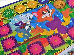Настольная игра «Кот Леопольд», , игрушки