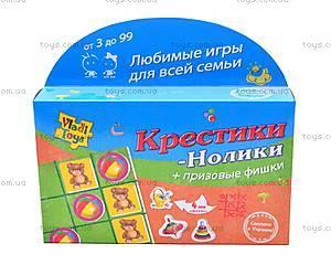 Настольная игра «Крестики-нолики», ИНД-003/007, фото