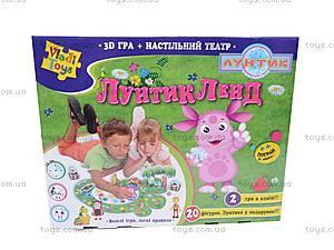Настольная игра «Лунтик-Ленд», VT2202-01, детские игрушки