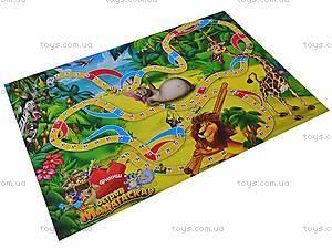 Настольная игра «Мадагаскар», маленькая, , фото
