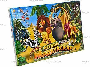 Настольная игра «Мадагаскар», маленькая, , отзывы
