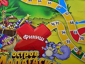 Настольная игра «Мадагаскар», маленькая, , игрушки