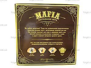 Настольная ролевая игра «Мафия», 5829, фото