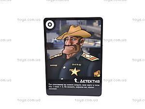 Настольная игра «Мафия», с масками, EW80008R, отзывы